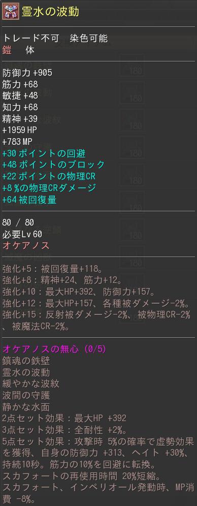 60オケ純金