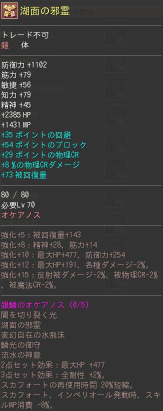 70オケ純金