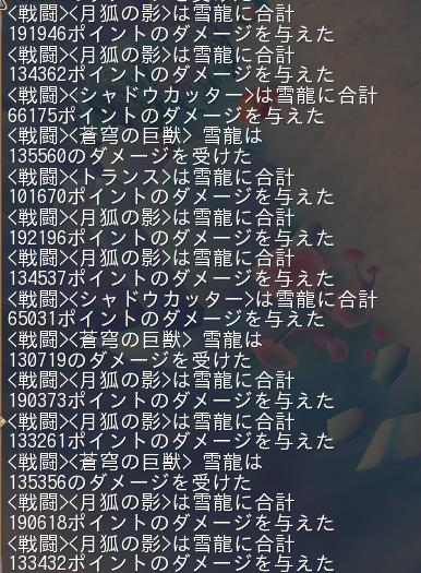 狂気あり326733