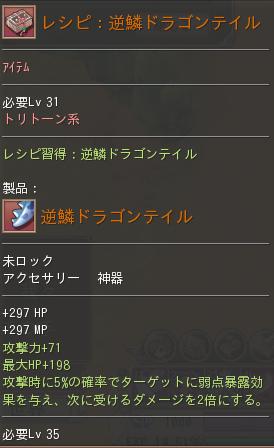 35jingi02.png