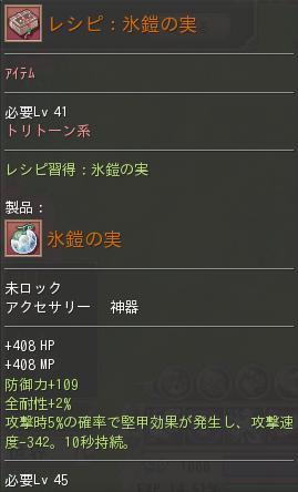 45jingi02.png