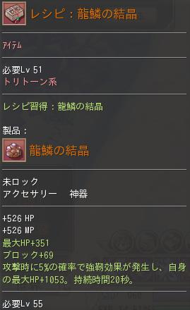 55jingi02.png
