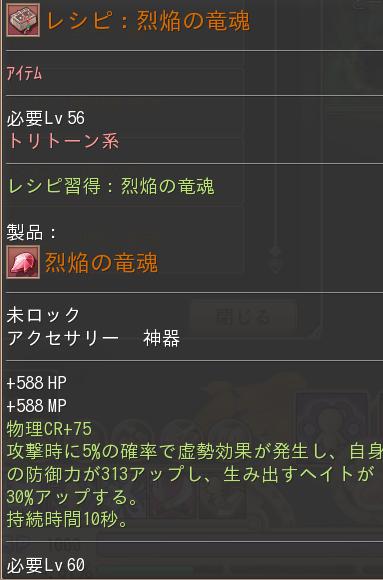 60jingi02.png