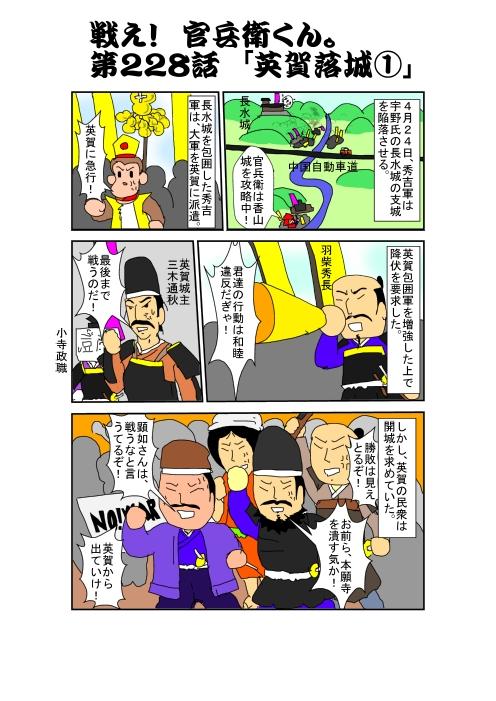 宇野政秀 - JapaneseClass.jp