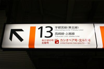 sIMG_6278e.jpg