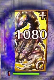 黄サソリ・HP