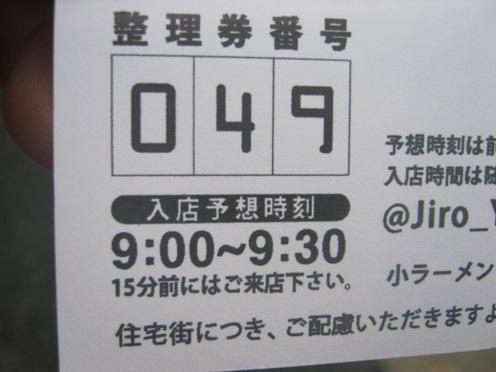 7-21 001