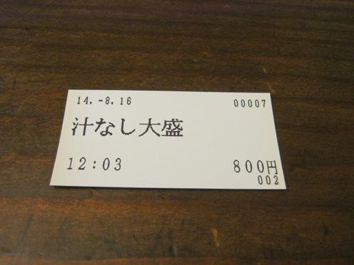 8-16 002