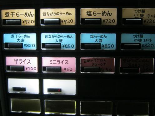 8-24 002