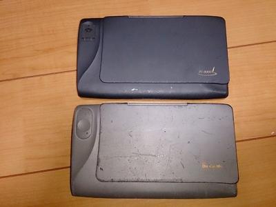 Mobile Z & PI-8000 (1)