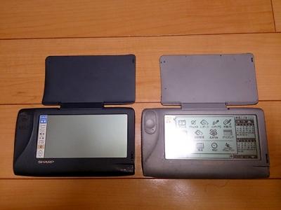 Mobile Z & PI-8000 (2)