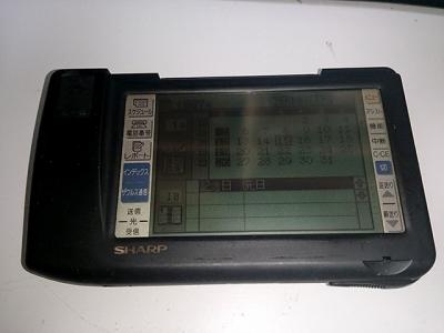 PI-7000