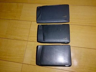 PI-8000 & PI-7000 & PI-6000