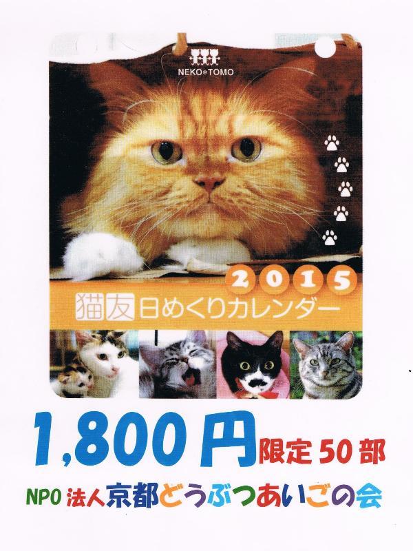 001_20140910125518c50.jpg