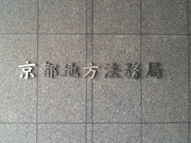 20140402_028.jpg