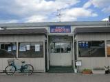 新湊観光船事務所