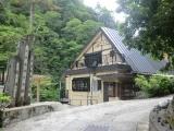 名剣温泉1
