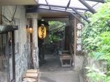 名剣温泉2