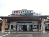 とぎ海街道3