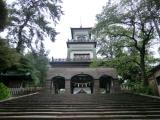 尾山神社 1