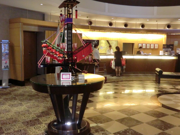 金沢ニューグラントホテルロビー