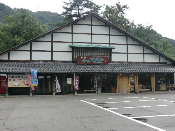 道の駅山中温泉 3