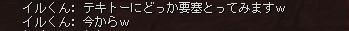 201405010914431a0.jpg