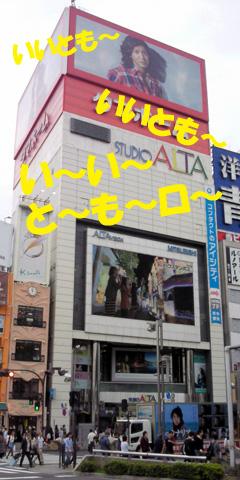 2014033101.jpg