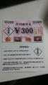 20140507_180848.jpg
