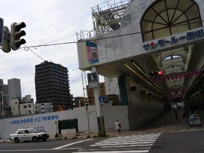 小樽丸井跡地