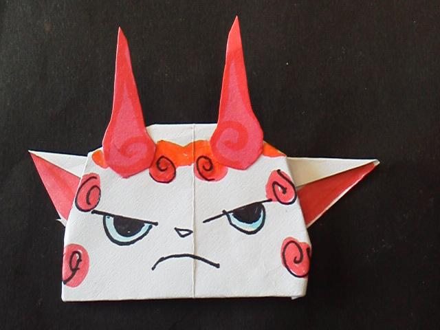 すべての折り紙 折り紙 妖怪ウォッチ ブシニャン : まだまだ改良の必要ありズラ。