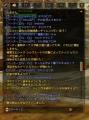 DN 2014-03-12 21-52-46 Wed
