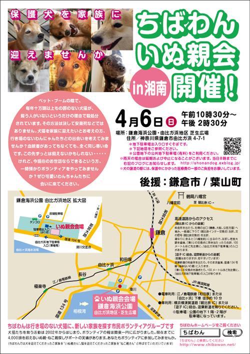 syonan25_poster.jpg