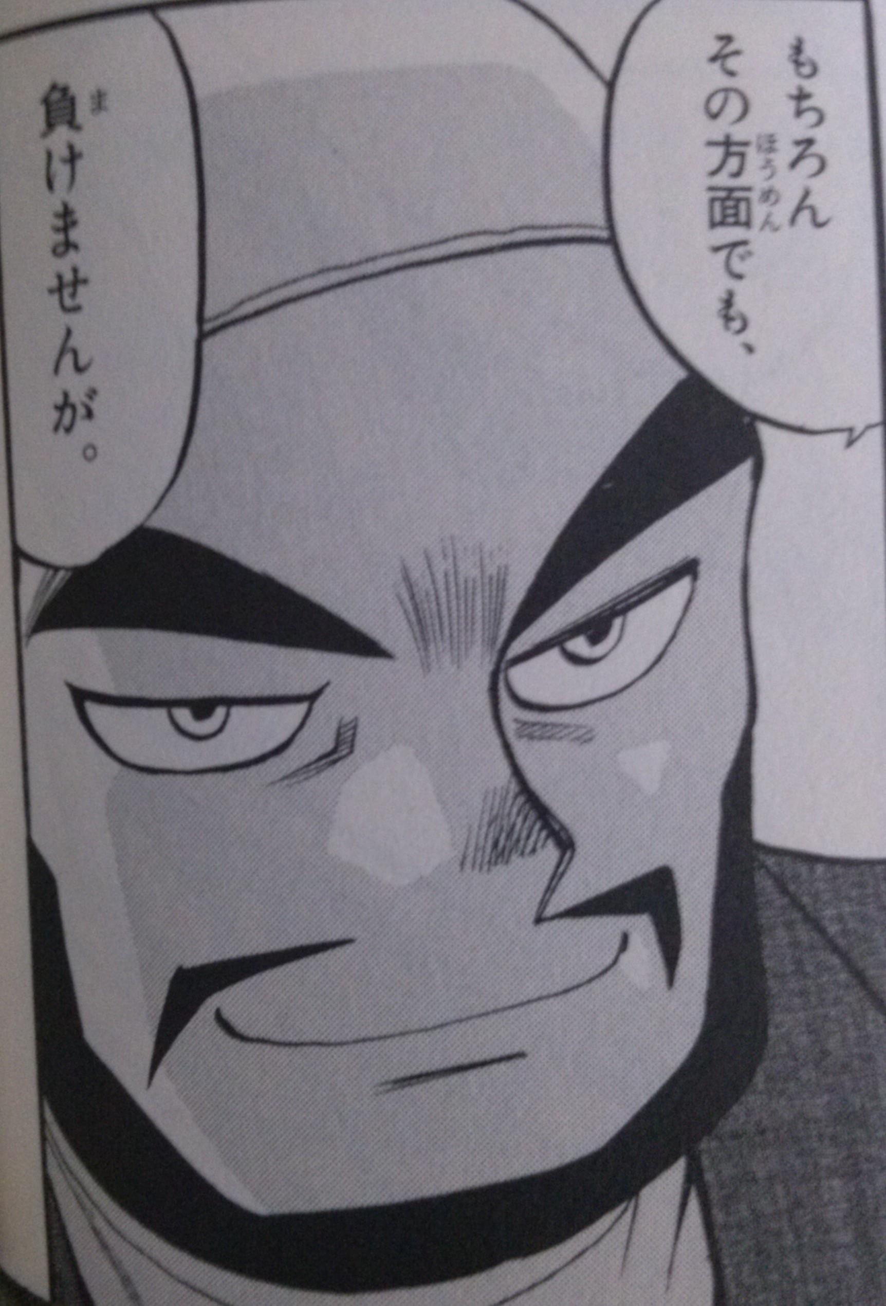 ポケモンDPの登場人物(ジムリーダー・四 ...