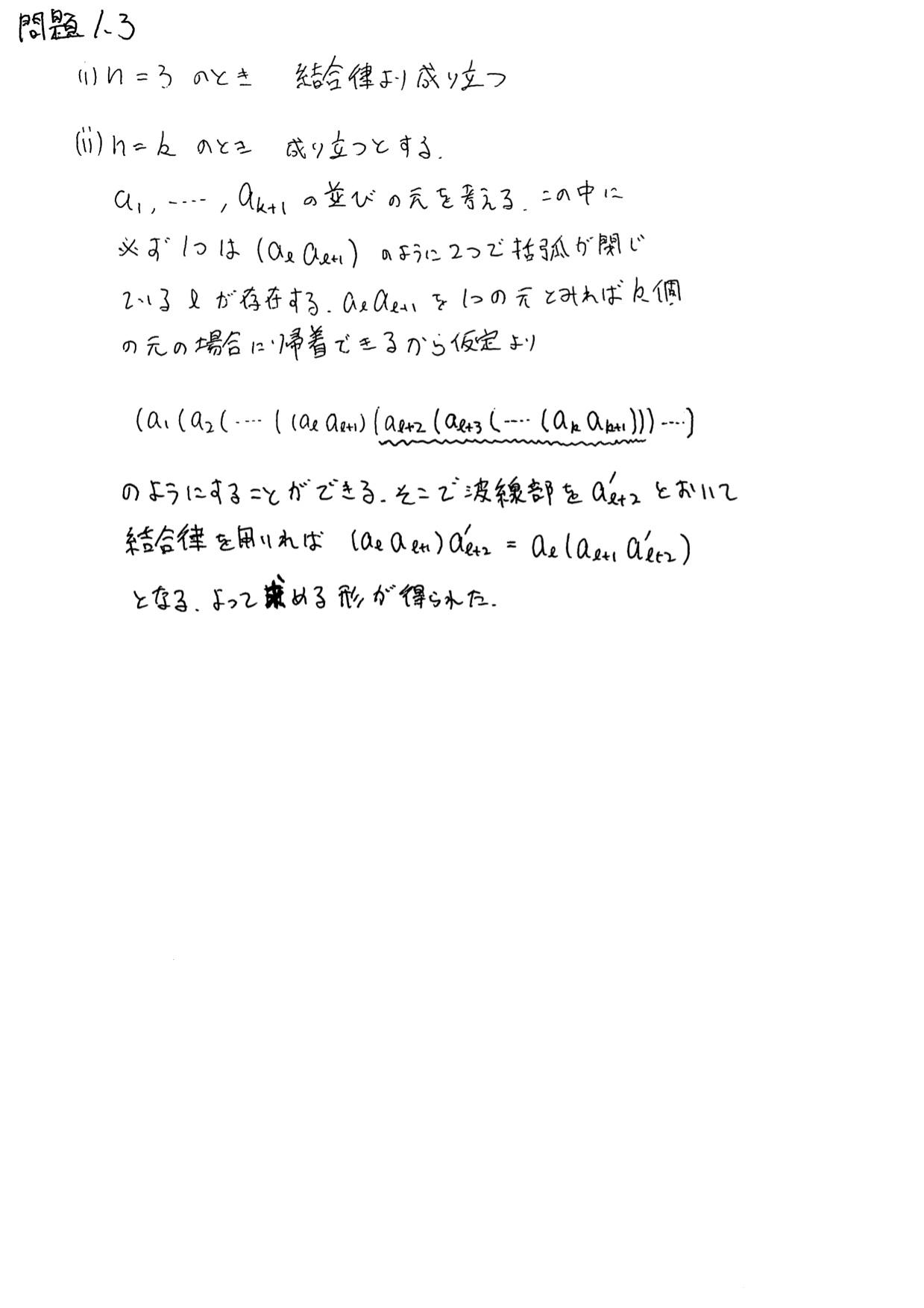 1_3.jpg