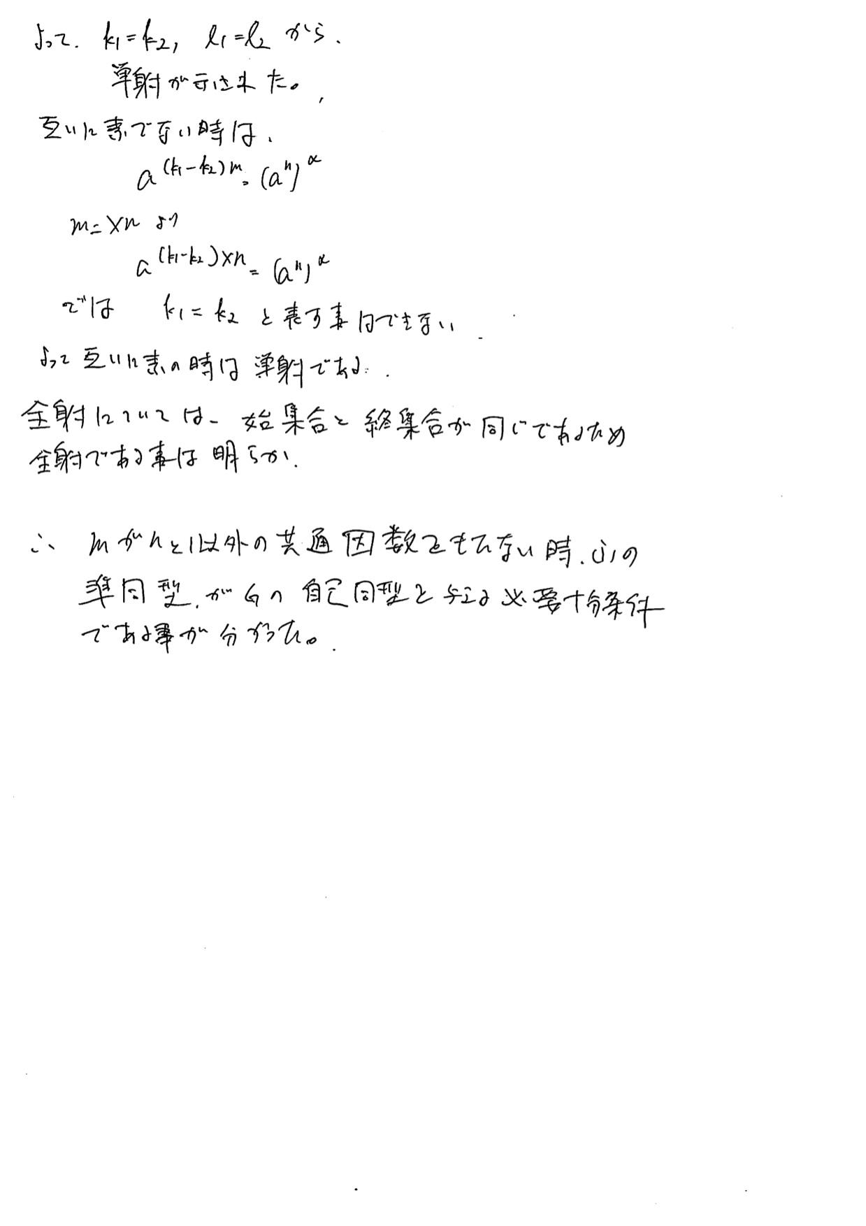 2_32.jpg