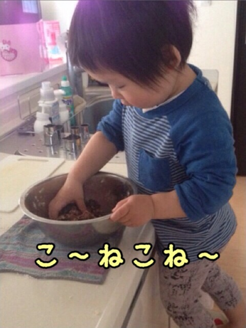 20140411215100bb3.jpg