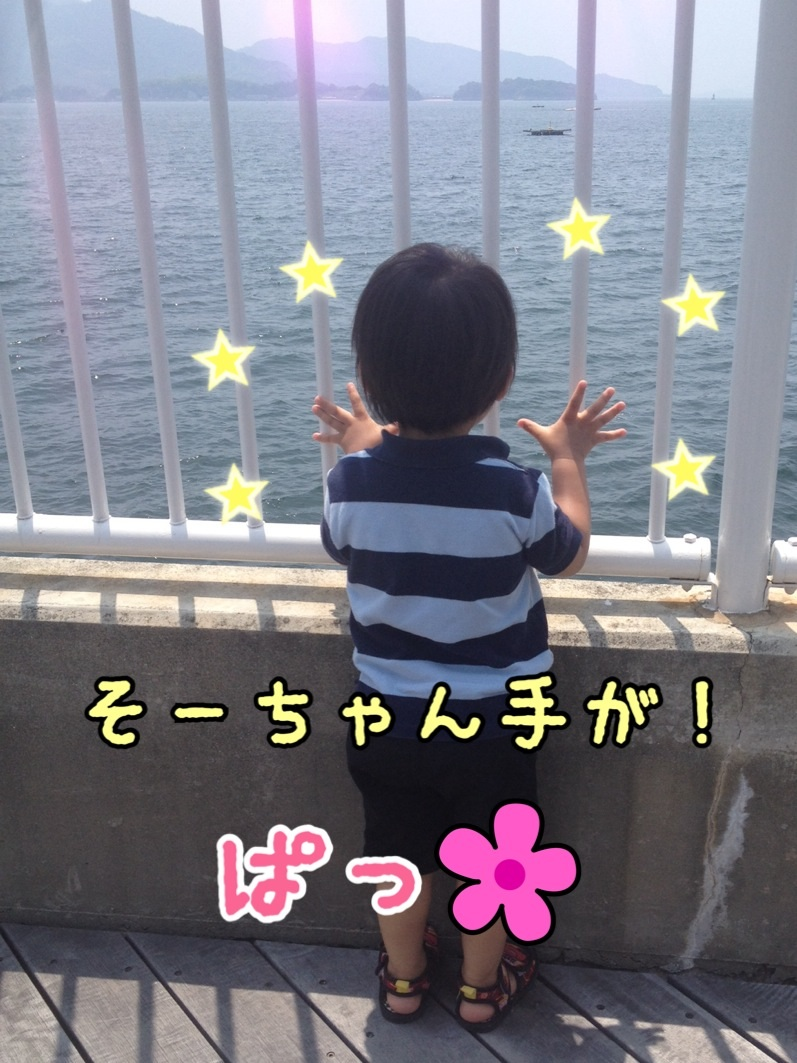 201406300953461e7.jpg