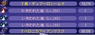 最近のレア5.04