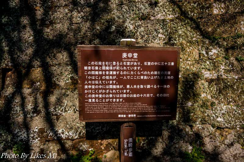 20140308_16_24 mm