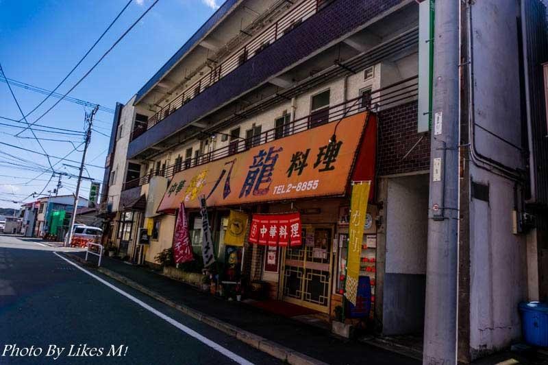 20140308_19_24 mm