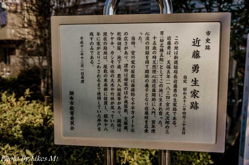 20140316_11_33 mm