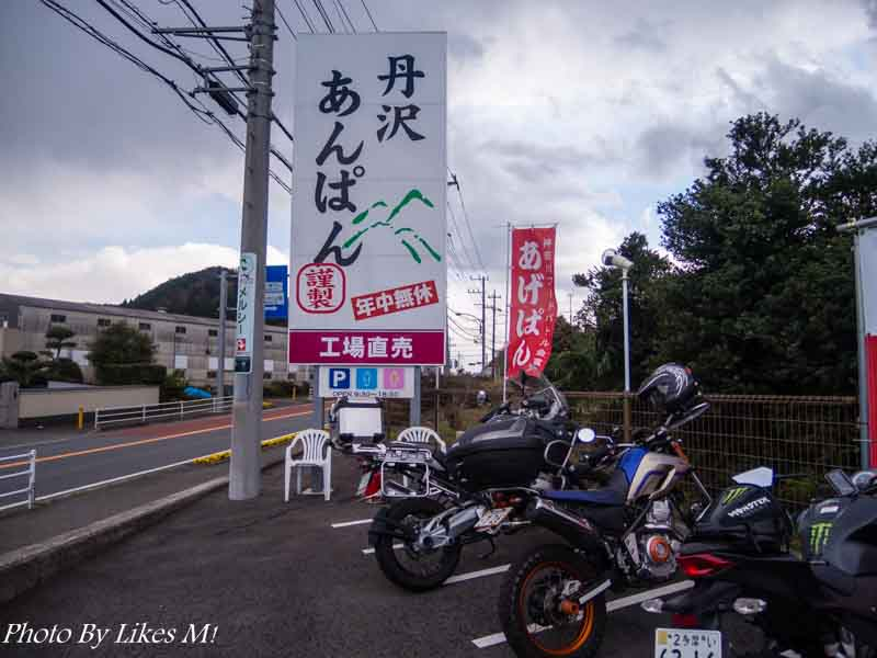 20140405_15_24 mm