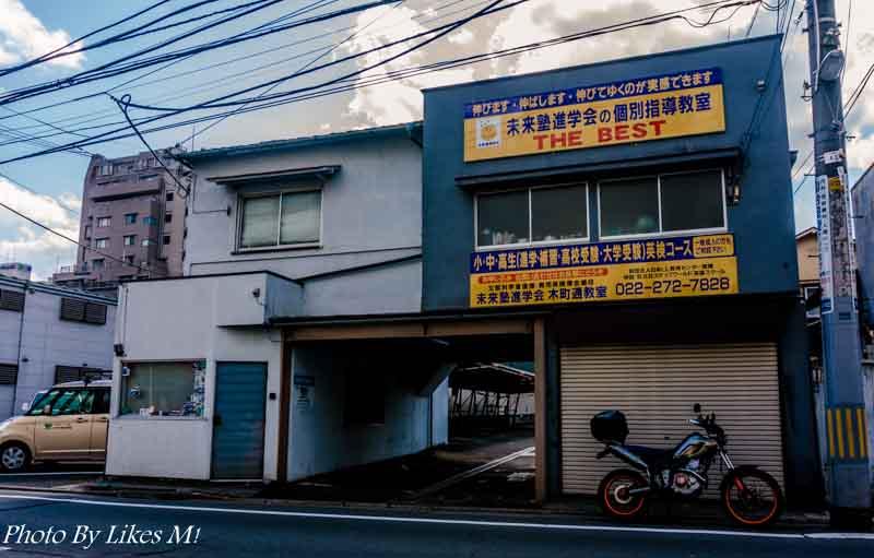 20140502_19_24 mm