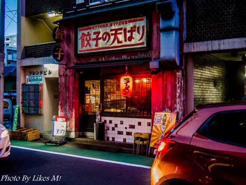 20140502_24_45 mm