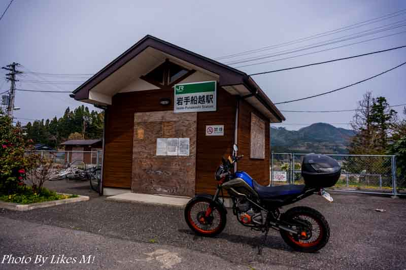 20140503_16_24 mm