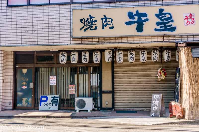 20140511_01_45 mm