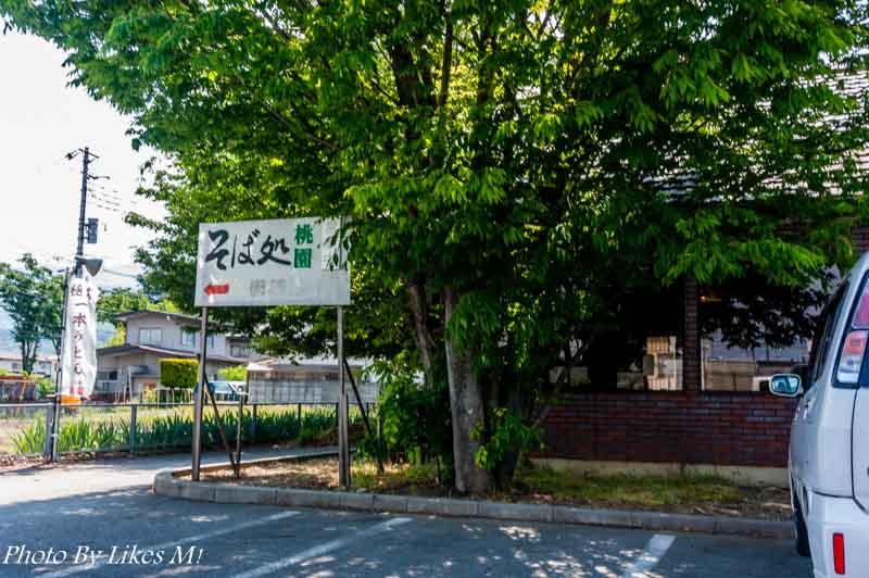 20140531_31_37 mm