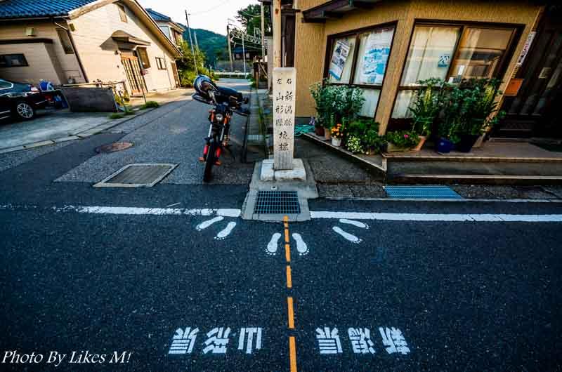 20140813_09_.jpg