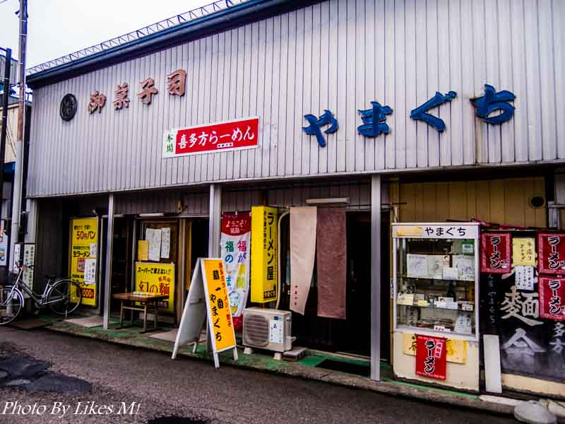 20140812_18_24 mm